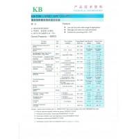 Thông số kỹ thuật KB XANH XPC _1150